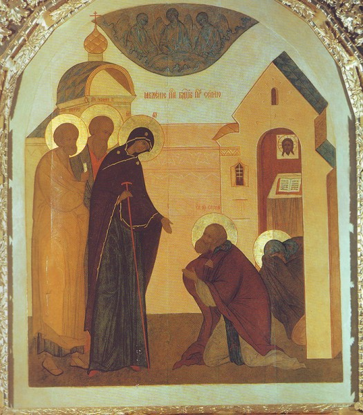 Икона монахини Иулиании (Соколовой). Явление Божией Матери преподобному Сергию. Икона в Серапионовой палате
