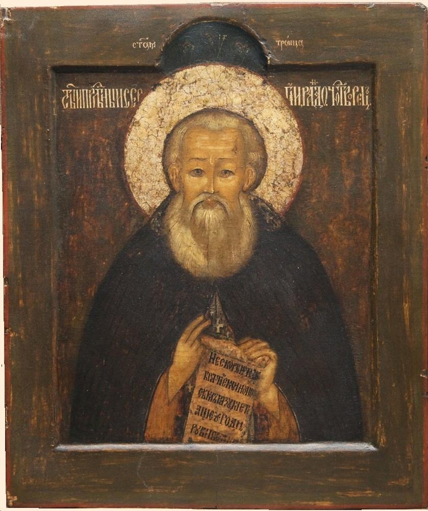 Преподобный Сергий Радонежский. Икона, XVII век