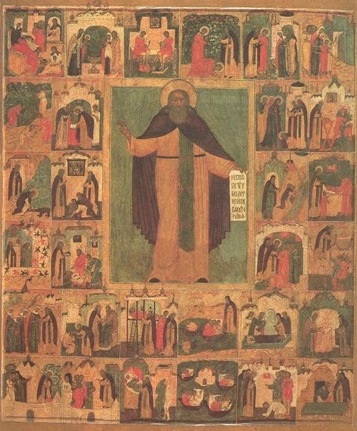 Преподобный Сергий Радонежский с житием. Вторая половина XVII века.