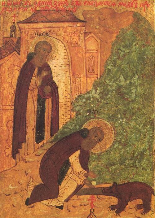 Преподобный Сергий кормит пришедшего к нему медведя.