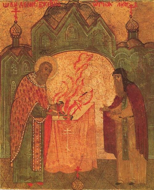 Видение Божественного огня во время Литургии.